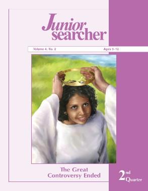 junior-searcher-vol-4_2